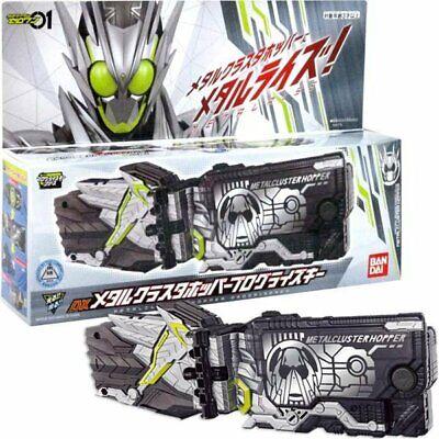 NEW Bandai Kamen Rider Zero One DX Metal Cluster Hopper Progrise Key JAPAN F//S