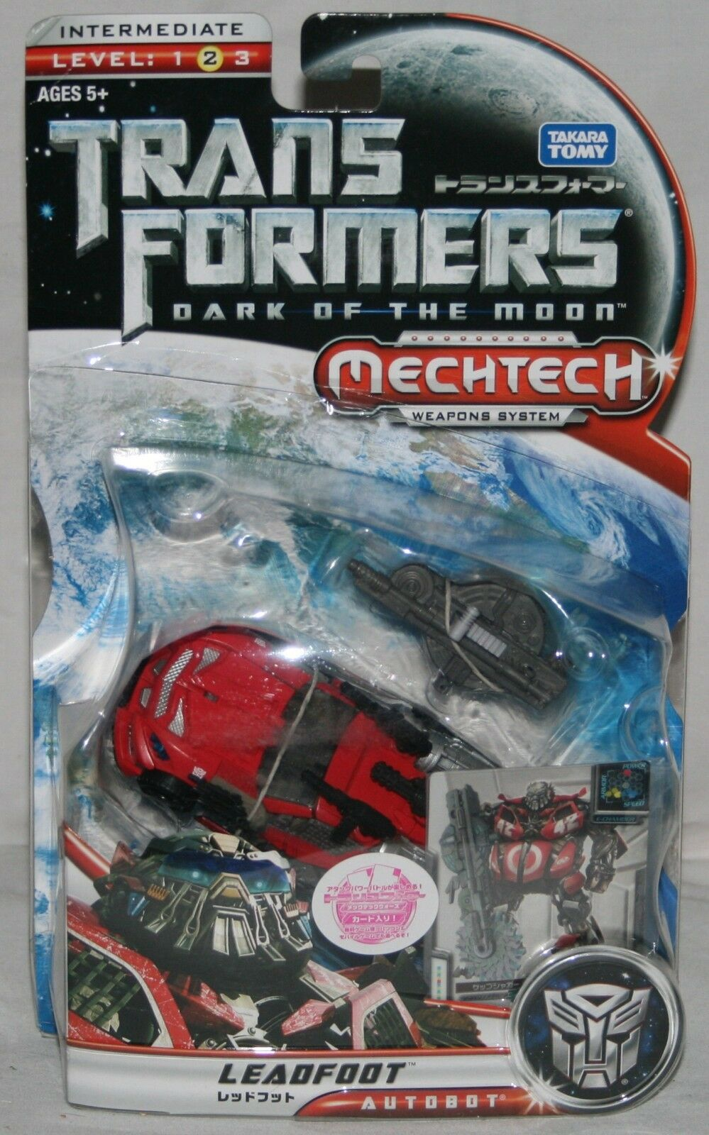 Transformers dotm takara leadfoot da-34 MOSC