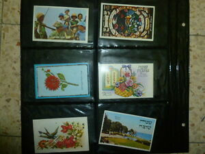 "LOT 12 SHANA TOVA PICTORAL CARDS MID 1950"" - EARLY 1970"" ISRAEL"