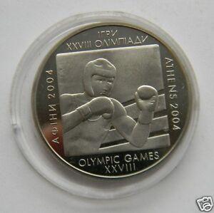 FREE CALISTHENICS Ukraine 2 UAH Coin 2000 Olympic Games in Sydney Sport KM# 101