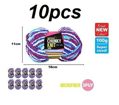 10 x Microfiber Knitting Chunky Yarn 3Ply 100g MIX PURPLE BLUE Brand New WIN-159