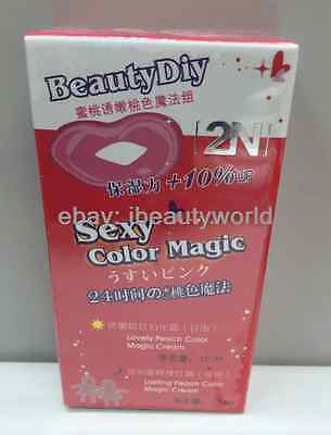Japan EYEMED BeautyDiy Day Night Cream Remove Melanin Pink Lips Nipples #AU