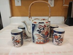 Vintage Japanese Satsuma Flower Design Teapot Set with 4 Cups