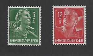 MNH stamp complete set / 1944 Hitler Youth / Third Reich / MNH Germany set