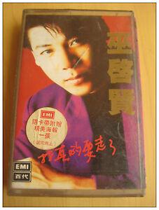 Eric-Moo-EMI-out-of-print-Original-Malaysia-Edition-Cassette