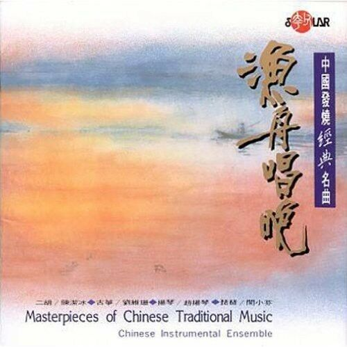 Chinese Instrumental - Masterpieces of Chinese Traditional Music [New CD]
