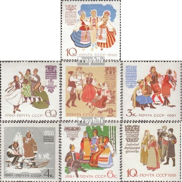 Soviet-Union 2431-2432, 2442-2446 (complete issue) used 1960 sp