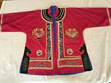 Vintage Asian Embroidered Mandarin Kimono Jacket Red
