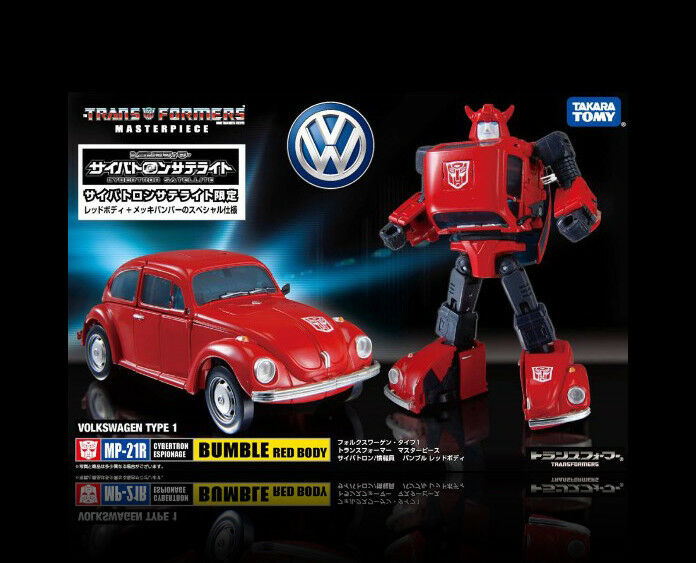 Transformers Masterpiece MP-21R Red Bumblebee Brand new