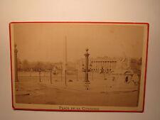 Paris - Place de la Concorde / KAB