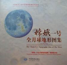 嫦娥一号全月球地形图集(精) The Chang'E-1 Topographic Atlas of The Moon - Chinese  X   X