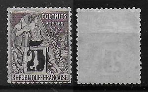 COCHINCHINE-Colonie-Francaise-Oblitere-4-Maury-C-60-eur-TTB
