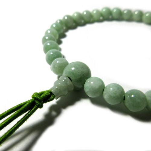 Green Jade Jadeite Gemstone Bracelet Prayer beads Rosary Women Gift Japanese
