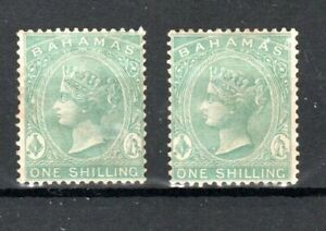 Bahamas 1863-80 1s green + on thick paper MLH