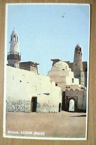 Postcard-MOSQUE-LUXOR-EGYPT