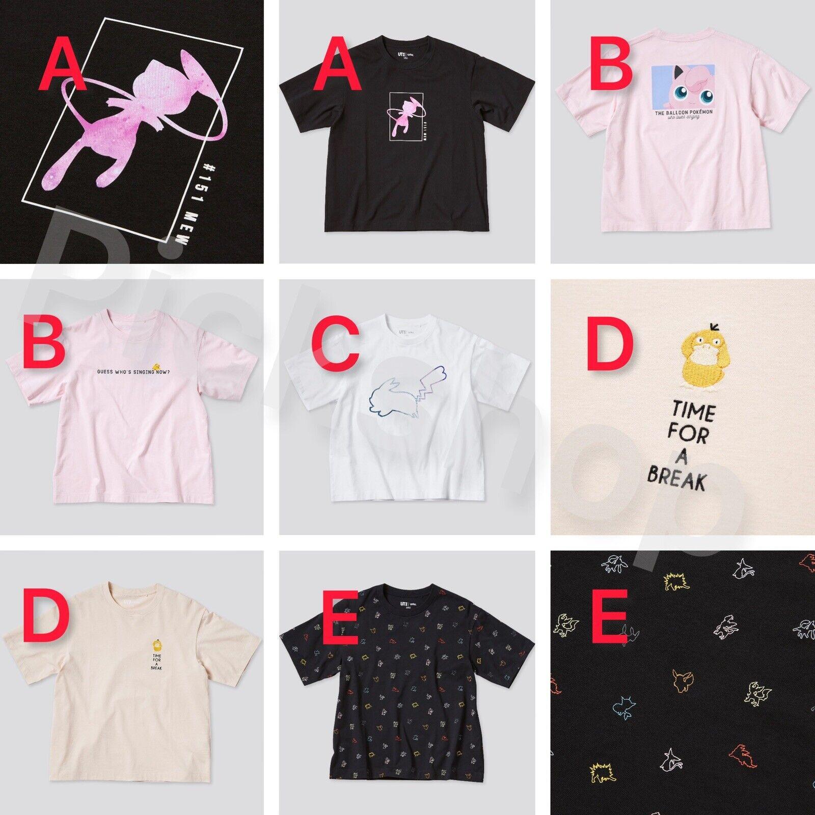 UNIQLO × Pokemon Collaboration T-shirt New size S-XL 5 Design Release On Jun 11