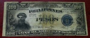 PHILIPPINES BANKNOTE: 100 PESOS VICTORY ROXAS GUEVARRA WITH TRANSPARENT TAPE