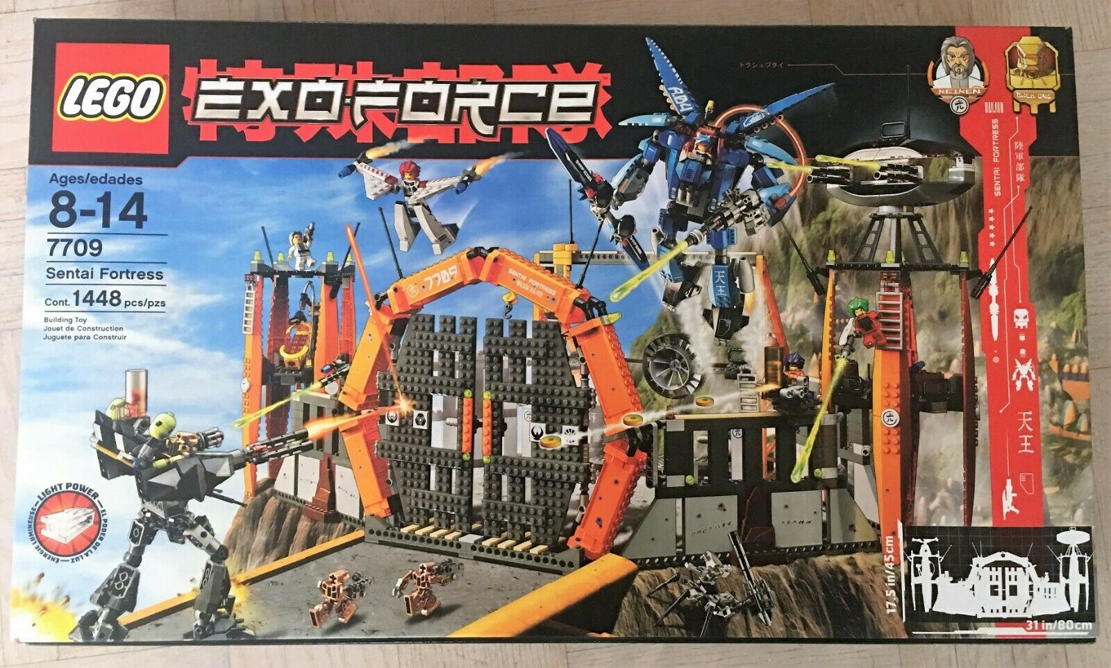 Nuevo LEGO 7709 Exo-Force Sentai Fortaleza sellado de fábrica