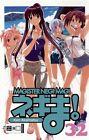 Negima! Magister Negi Magi 32 von Ken Akamatsu (2011, Taschenbuch)