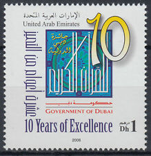 UAE 2006 ** Mi.832 Internationaler Heiliger-Koran-Preis von Dubai
