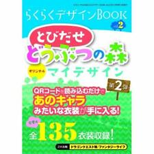 Animal Crossing Leaf Easy Design Book 2 3ds Game Qr Code 135 Items