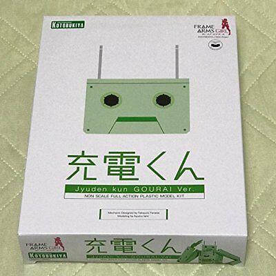 KOTOBUKIYA FRAME ARMS GIRL Jyuden kun GOURAI Ver Plastic Model Kit