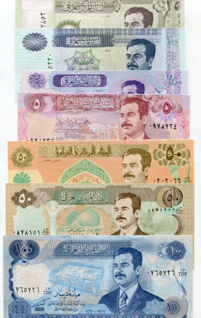 7 Note Set Saddam Hussein Money Iraq Dinar Banknotes Set
