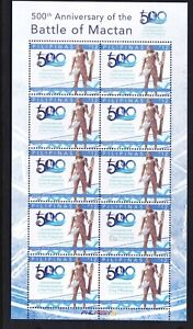 2021 Philippines 500th Years LAPULAPU Hero of Battle of MACTAN sht/10 mint NH