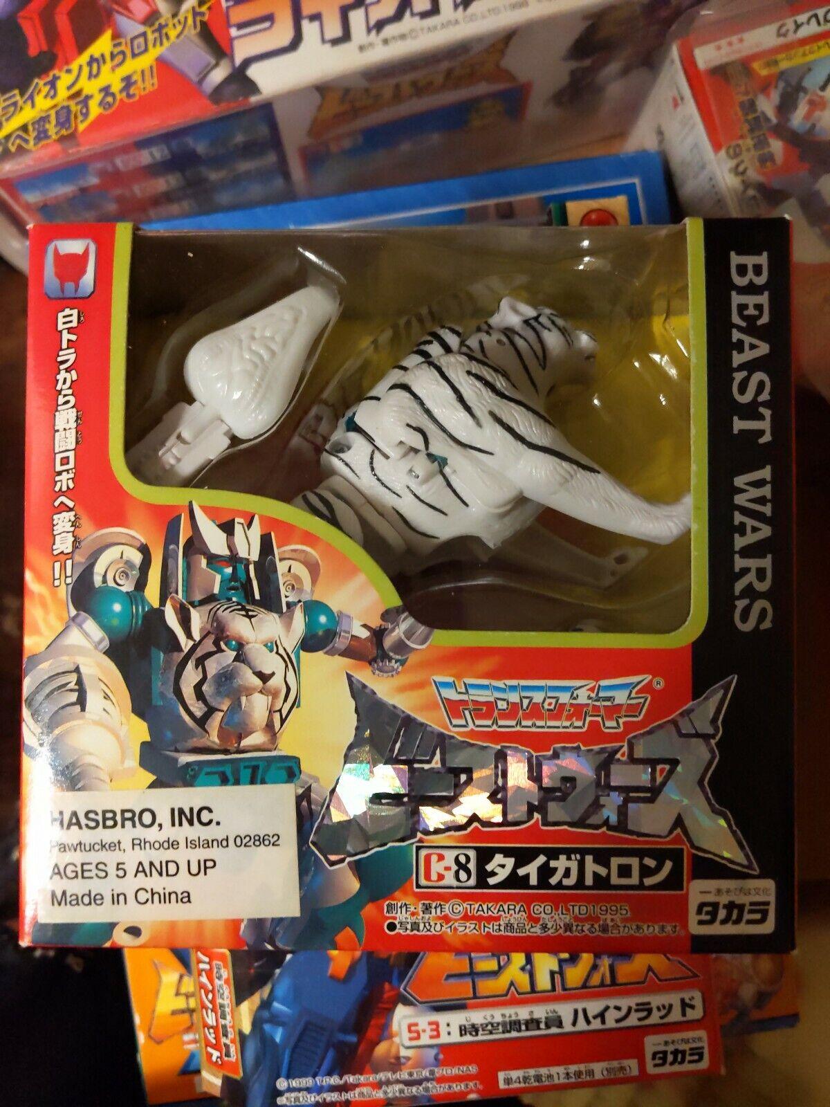 Transformers Transformers Transformers Beast Guerras Japan C-8 Tigatron MISB bb7da1