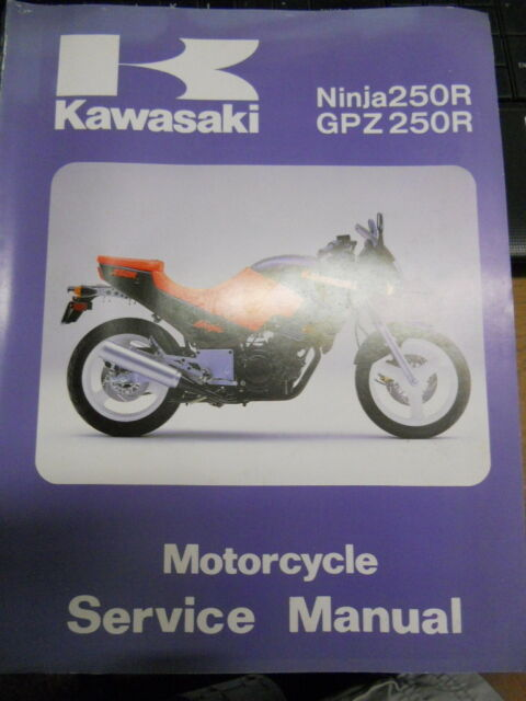 Kawasaki Factory Service Repair Shop Manual 1986 Ex250 E1