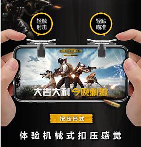 T10S-Phone-Triggers-six-finger-Fire-Button-Sensitive-Shoot