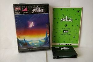 HYDLIDE-1-MSX-MSX2-Game-cartridge-Manual-Boxed-set-tested-a1028