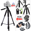 GIANT-HD-8K-LENS-ACCESSORY-KIT-FOR-CANON-EOS-80D-WITH-18-55mm-TRIPOD-BACKPACK miniature 5