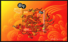 Hong Kong 2012-1 China Lunar New Year of Dragon Souvenir Sheet MNH OG