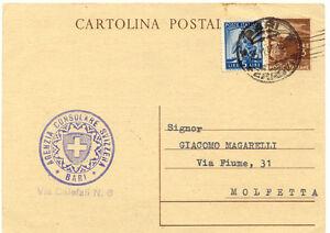ITALIEN-SCHWEIZ1947-GA-blaue-Absenderstpl-034-Agenzia-Consolare-Svizzera-Bari-034