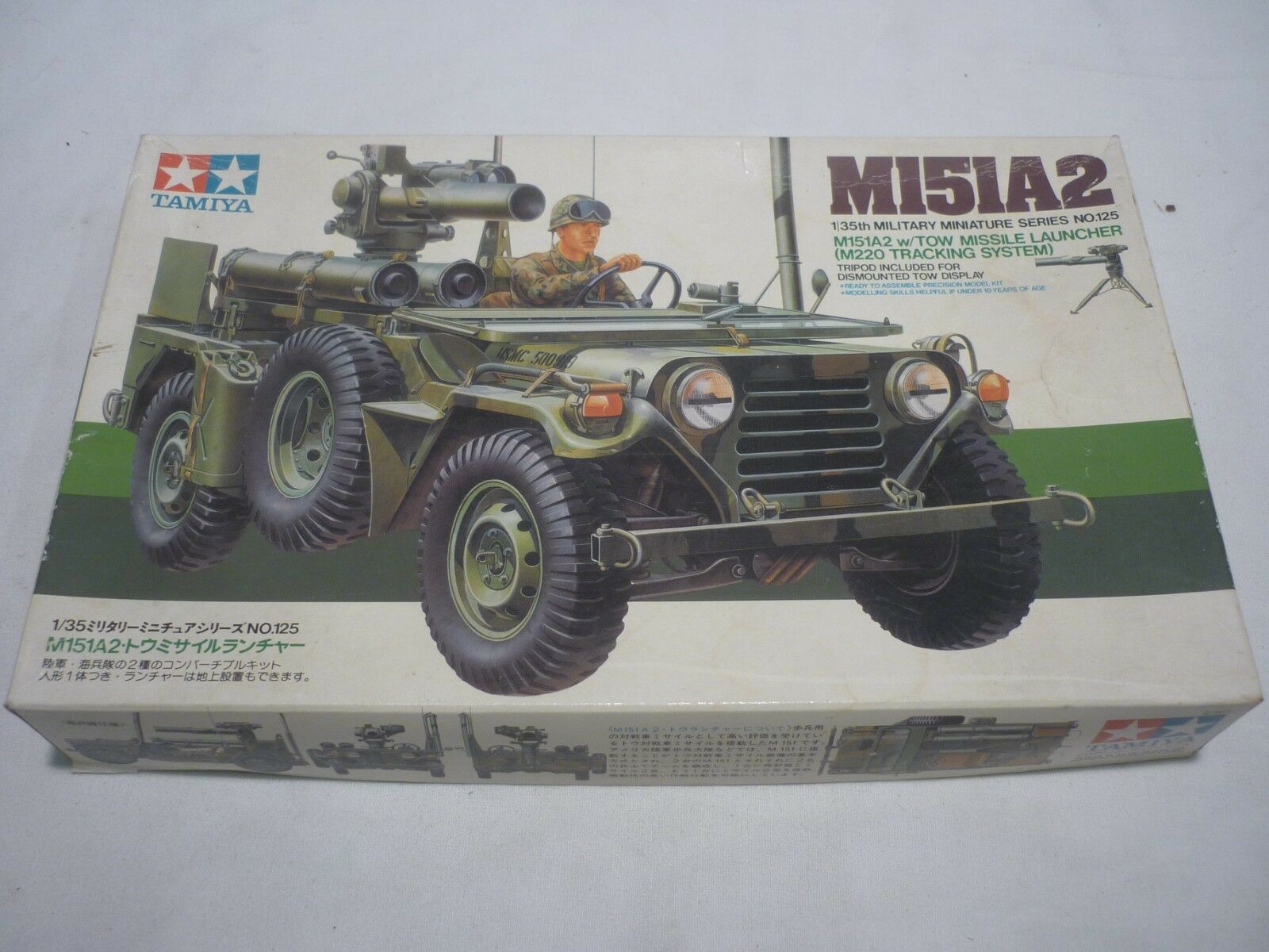A Tamiya unmade plastic kit of a US M151A2, Missile launcher, Boxed..