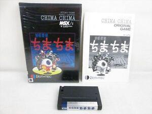 Msx-Yokai-Tantei-Chima-Chima-MSX2-Import-Japanisches-Spiel-0998-Msx