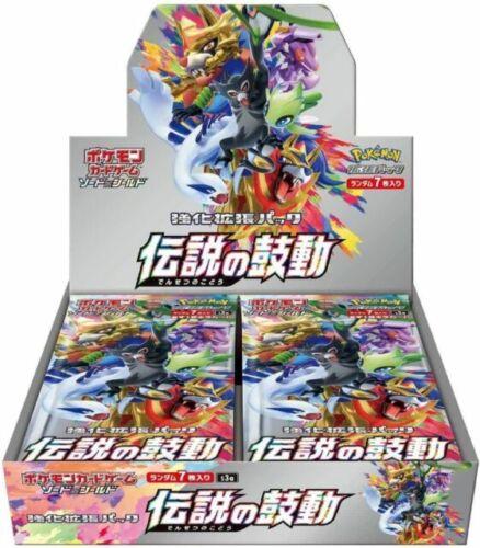 Pokémon Sword /& Shield Legendary Heartbeat Box Expansion Pack NEW
