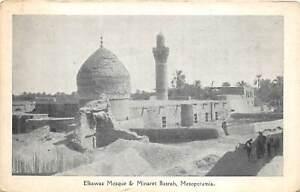 br104932-elkawas-mosque-and-minaret-basrah-mesopotamia-iraq