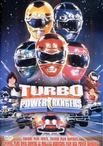 Turbo - A Power Rangers Movie [Region 2] - Dutch Import (US IMPORT) DVD NEW