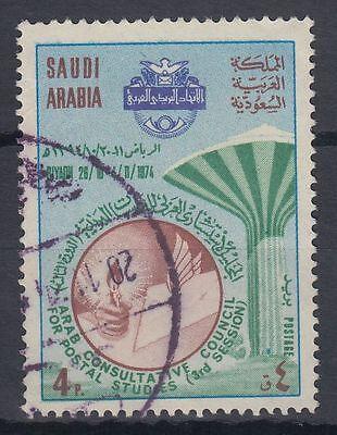 Und Ein Langes Leben Haben. Ernst Saudi Arabia 1974 Mi.562 Fine Used Post Fernmeldewesen Postal Studies g1391