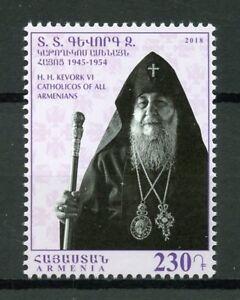 Armenie-2018-neuf-sans-charniere-Catholicos-de-tous-les-Armeniens-Kevork-VI-chorekchian-1-V-SET