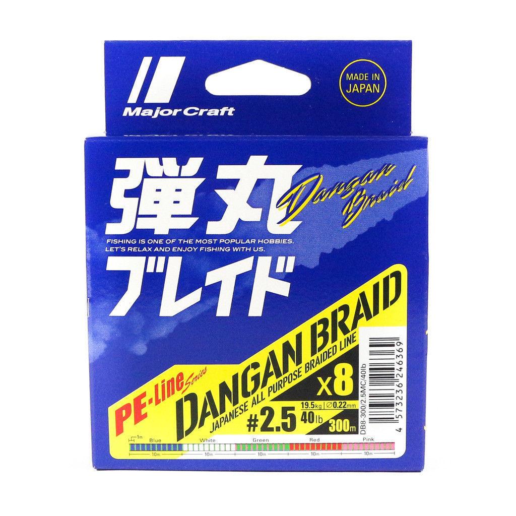 Major Craft Dangan Braid Line X8 300m P.E 2.5 Multi DB8-300 2.5MC 40lb