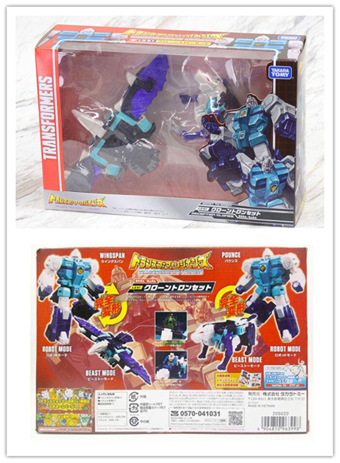 Transformers Legends LG 61 Decepticon Clones LG-61 Robot Autobot Gift Toy Hot