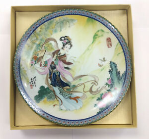 Beauties of The Red Mansion #2 Yaun Chun Collector Plate