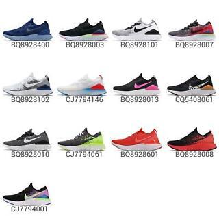Grey Brand New Box UK 7 //EUR 40.5//US 7.5 Adidas Originals ZX FUX  Men/'s Trainers