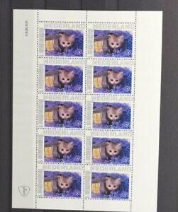 NLPP Netherlands 2020 Cats *1 (MNH) Block