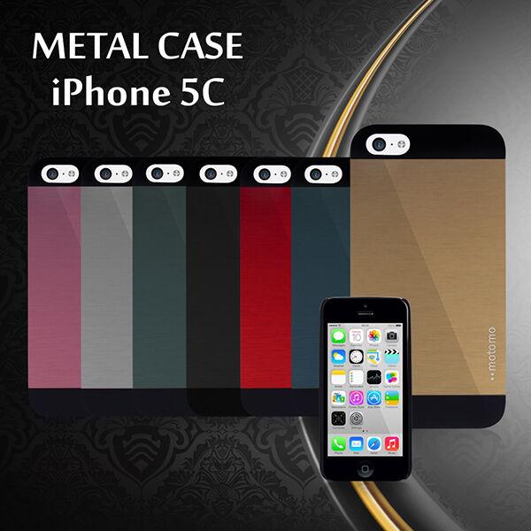 Luxury Ultra-Slim Metallic Brushed Aluminium Metal Hard Case For iPhone 5c