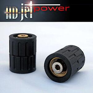 Adapter 2x M22 IG ÜW für Hochdruckreiniger Hochdruck Schlauch Lanze Pistole