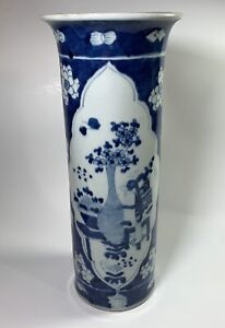 Chinese Antique 19th Century Blue And White Porcelain Vase